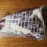 shoulder roast horazontal